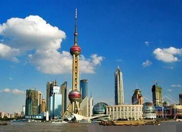 古巴驻上海总领事馆